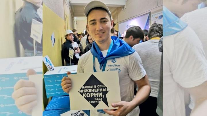 Гарантия на будущее: молодых специалистов для «ЕвроХима» подготовят ведущие профильные вузы России