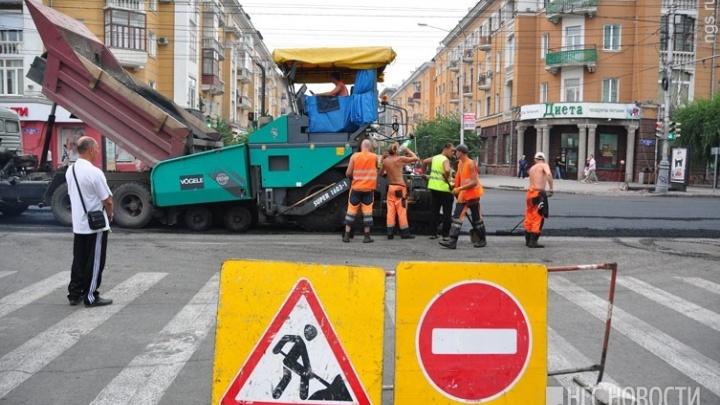 Уже с субботы в центре Красноярска меняют движение из-за ремонта