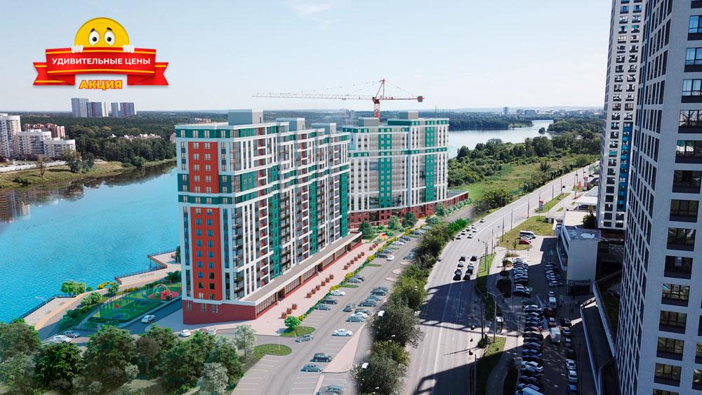 До конца мая в ЖК «Сказы Бажова на набережной Щербакова» — удивительные цены с ипотекой 6%, скидкой и беспроцентной рассрочкой