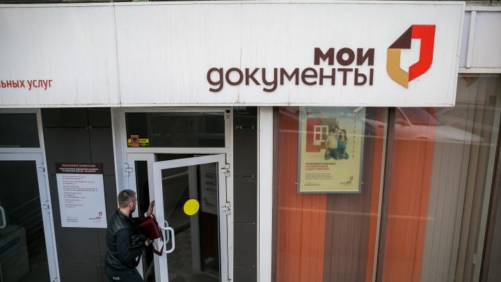 Паспорт в срок: где в Красноярске получить главный документ