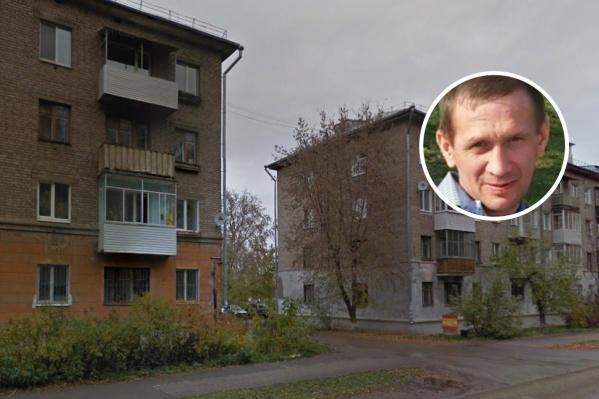 Мужчину нашли недалеко от дома, в котором он жил