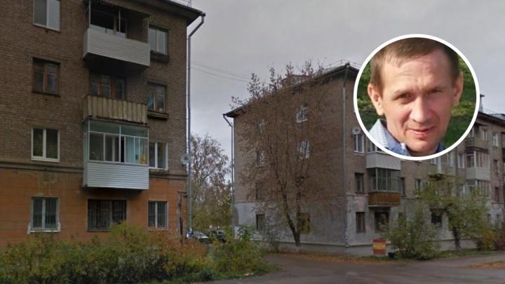 «Совсем немного не дошел до дома»: в Краснокамске нашли погибшим пропавшего мужчину