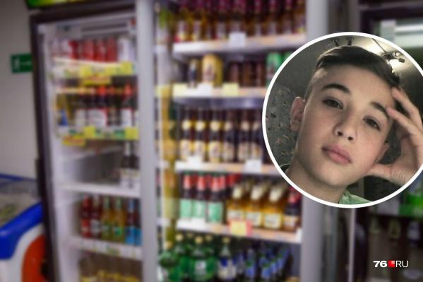 Тимофей удивился, узнав, как просто подростку купить в Ярославле алкоголь