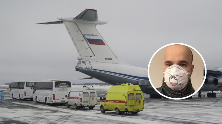 «Вам не стыдно?»: колонка Артура Галиева о травле эвакуированных из Китая в Тюмень