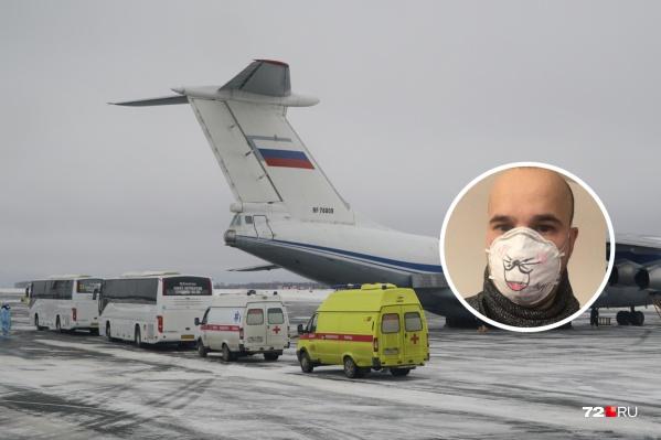 5 февраля в Тюмень прилетел самолет с эвакуированными из Китая. Они сейчас окружены врачами и негодующими горожанами