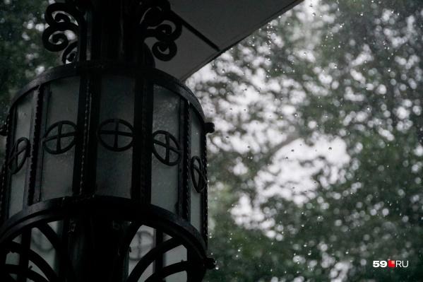На этой неделе в Перми будет дождливо