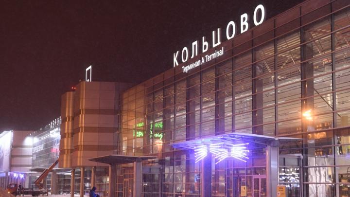 «Кружили минут 30»: самолёт, вылетевший из Екатеринбурга в Казань, не смог сесть и вернулся в Кольцово