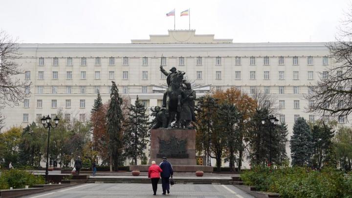 На борьбу с коррупцией, экстремизмом и наркоманией в Ростовской области потратят миллиард рублей