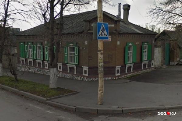 Дом находился на улице Советской