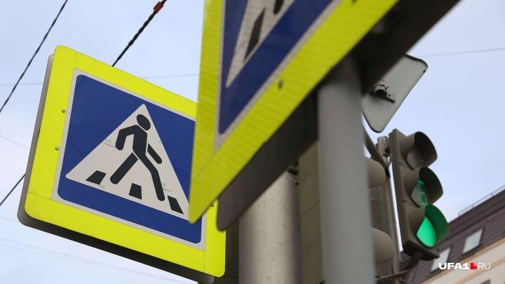 В Уфе на светофоре сбили школьницу