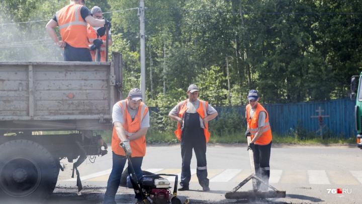 Назвали улицы Ярославля, где залатают ямы с 22 по 30 июня