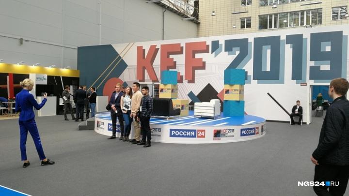 В правительстве России предложили отменить Красноярский экономический форум. Но его уже анонсируют