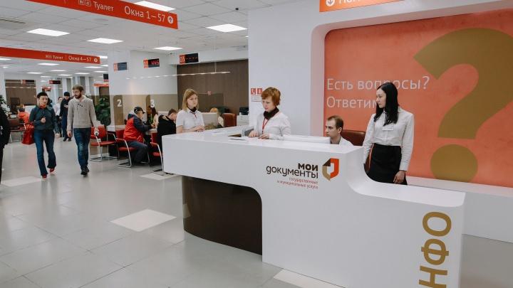 Пермская прокуратура раз в месяц будет принимать жалобы и консультировать горожан в МФЦ на Куйбышева