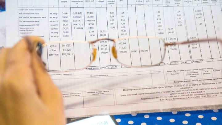 Показали квитанцию: в Самаре озвучили новые подробности мусорной реформы