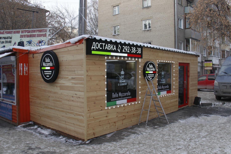 Пиццерия открылась в небольшом павильоне на Геодезической, где соседствует с точками шаурмы и беляшами