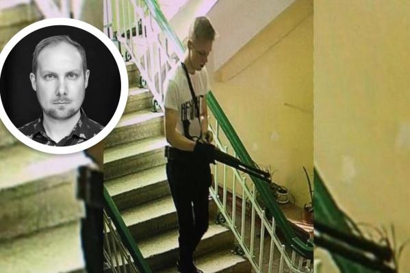 Дмитрий Москвин рассуждает о том, что могло стать причиной хладнокровных действий керченского стрелка