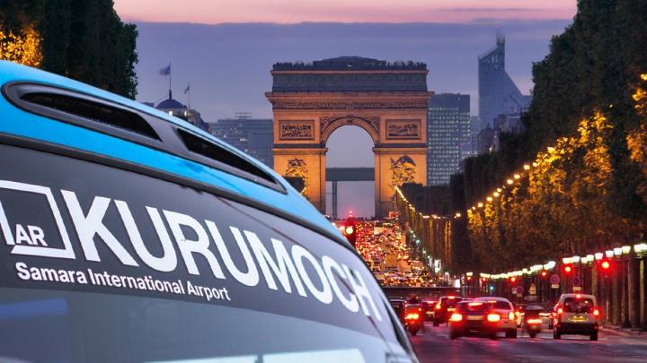 Заманят туристов: в Самаре все же появится прямой авиарейс до Парижа