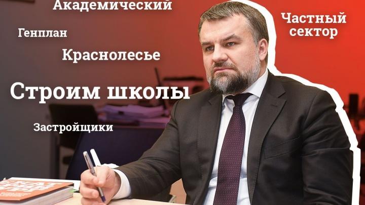 «Протесты — манипуляция»: большое интервью главного чиновника по стройке в Екатеринбурге — в девяти цитатах