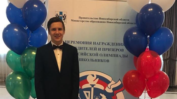 Кирилл Федосеев уже поступил в университет Иннополиса