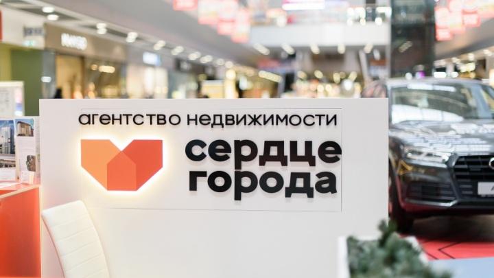 Найти квартиру стало проще, чем выбрать новые сапоги: в ТРК «Родник» открылся супермаркет жилья