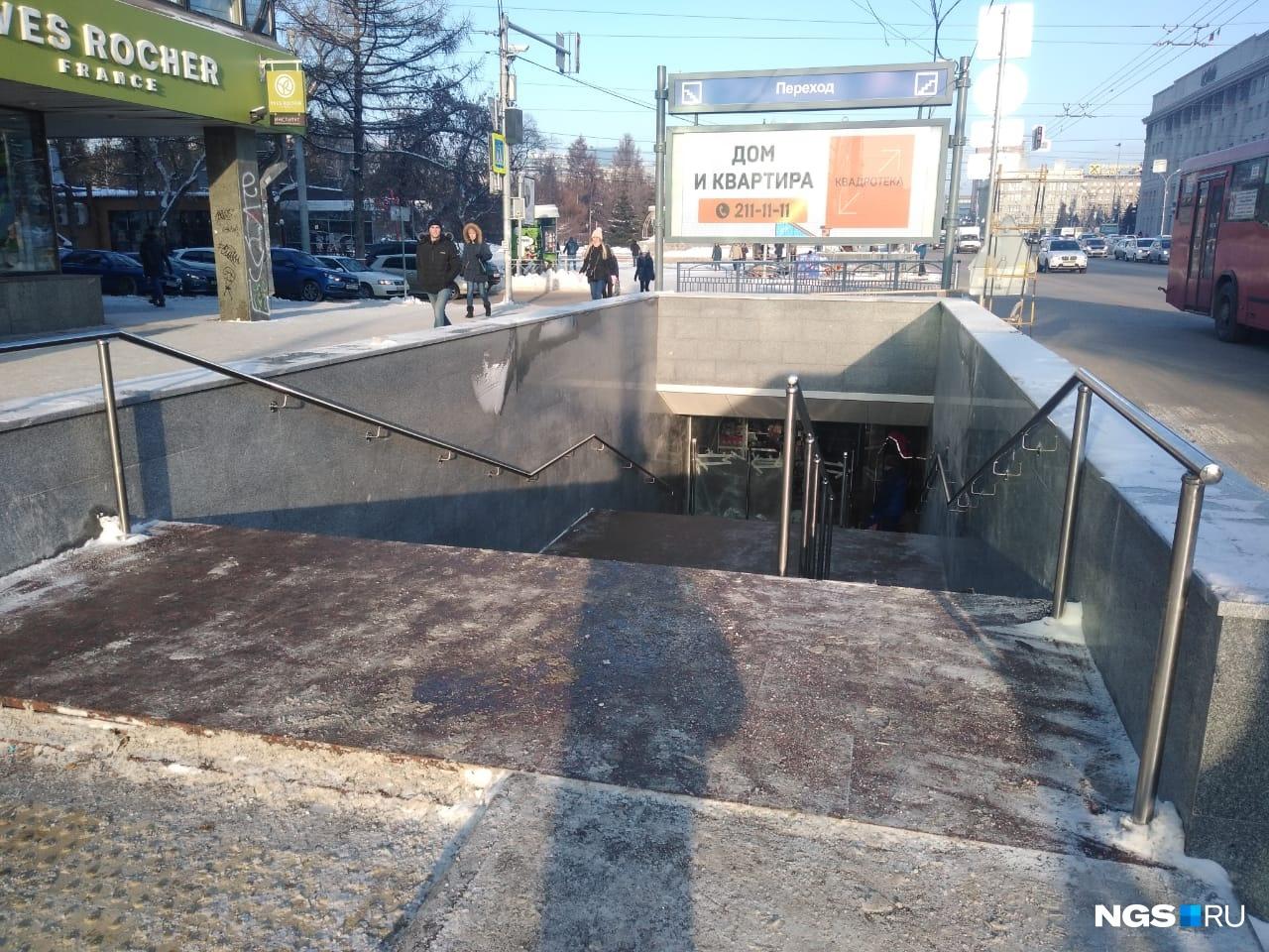 Переход со стороны дома по адресу Красный проспект, 17 открыли после ремонта