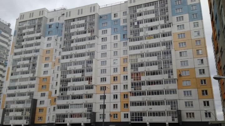 «Были квитанции на 13 тысяч»: жители новостройки в Челябинске добились отмены платежей за капремонт