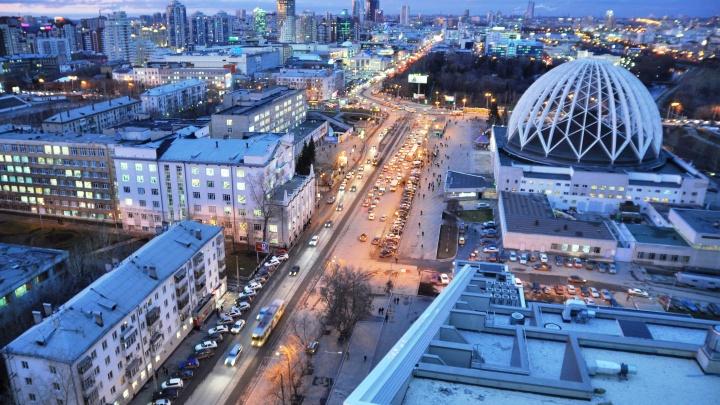 Космический танец: в небе над Екатеринбургом четыре планеты разобьются по парам