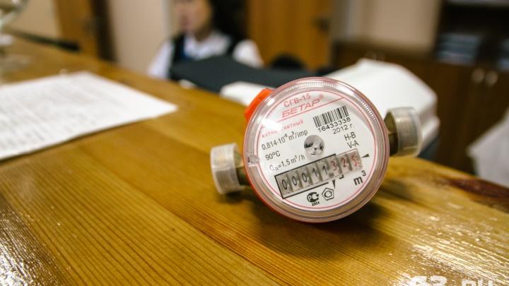 В Самаре тарифы за горячую воду для домов без счетчиков увеличат на 50%