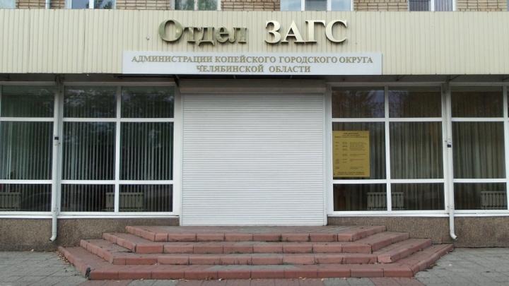 В Челябинской области молодому человеку впервые оформили смену пола по новым правилам