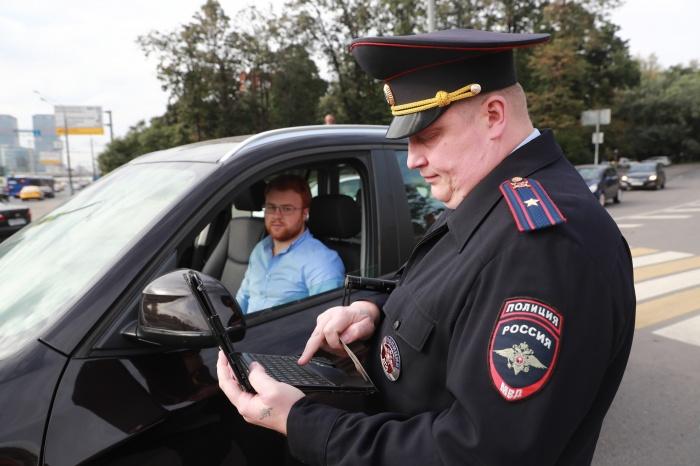 Инспекторы смогут проверить подлинность прав