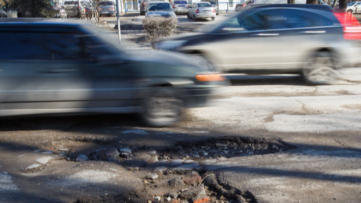 Прокуратура заставила комитет транспорта отремонтировать опасную трассу