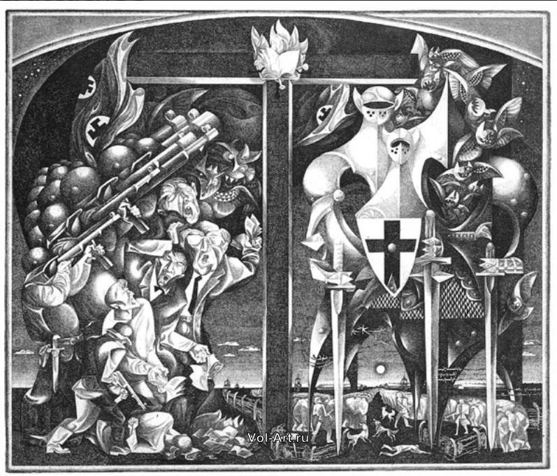 Иллюстрация к Брехту