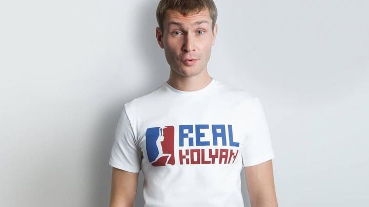 Пасодобль вместо NBA: Колян из «Реальных пацанов» запускает бренд одежды Real Kolyan