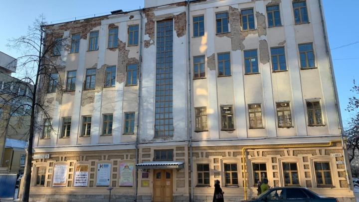 На Вайнера отремонтируют здание института, где в XIX веке был алкогольный магазин