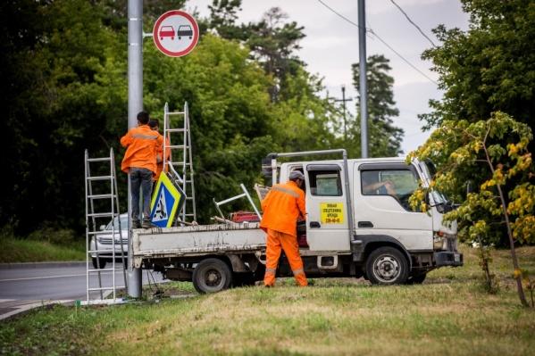 Работы по программе«Безопасные и качественные дороги» должны завершить до 1 октября