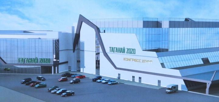 Власти помогут застройщику конгресс-холла в Челябинске получить кредит в миллиард рублей