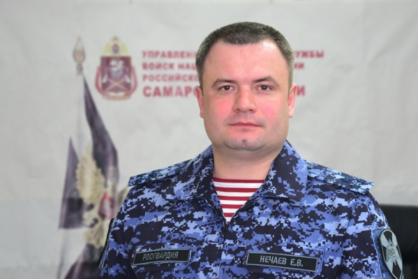 Евгений Нечаев перешел в Росгвардию из полиции