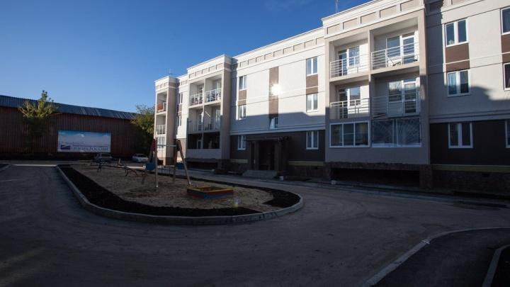 Квартира за 1 060 000 рублей может стать лучшим вложением средств