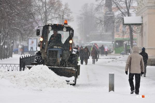 Снегопад ожидается завтра во второй половине дня