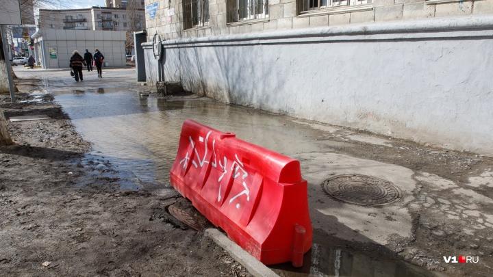 «Похоже, уходит в себя»: под исторической лужей в центре Волгограда начали проваливаться колодцы