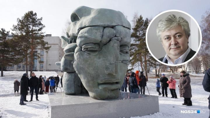 Историк о том, что вышло и не получилось у властей с установкой необычной скульптуры у СФУ