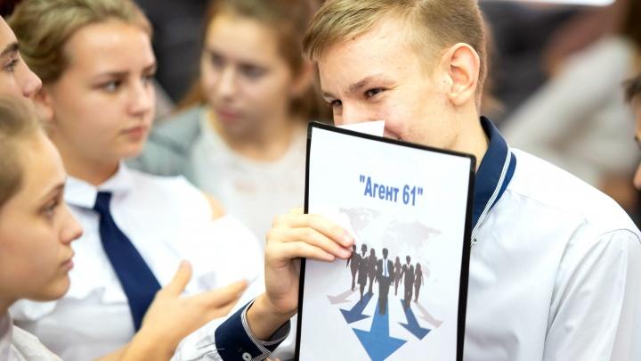 Школьники поделились «денежными идеями», которые могут облегчить жизнь жителей Ростовской области