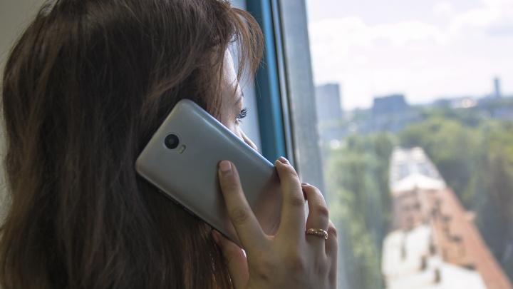 Интим по телефону не предлагать: жительница Сызрани решила стать «жилеткой на час»