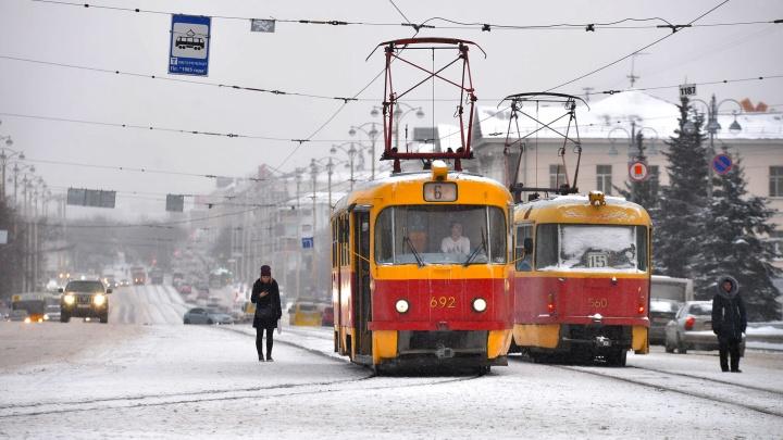 Уралтрансмаш готов переделать Екатеринбургу старые трамваи по запросам чиновников