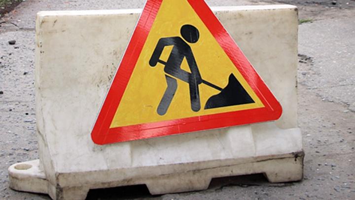Улица в Академгородке закрылась на ремонт теплотрассы