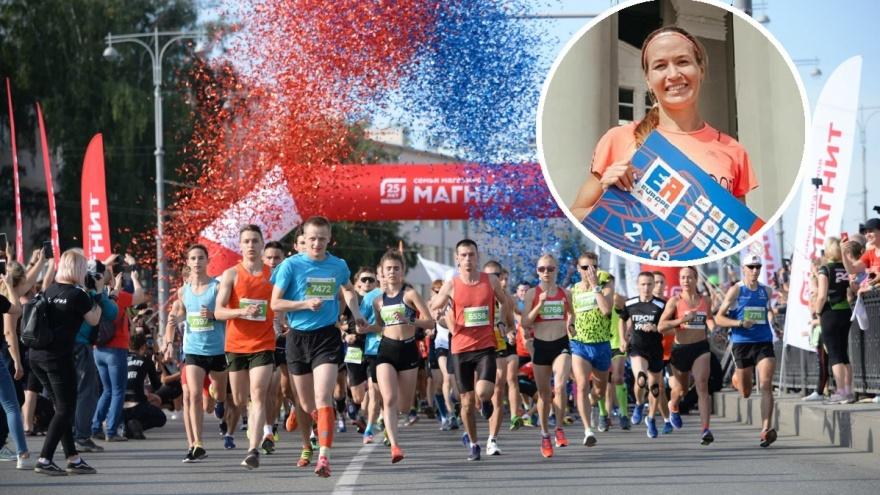 «История негодования»: участница марафона «Европа — Азия» — о ляпах организаторов