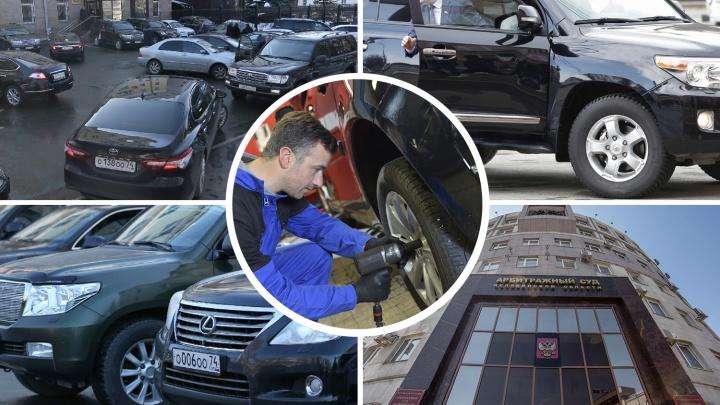 Челябинский автосервис выиграл суд против администрации губернатора