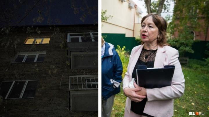 Последняя жительница дома, на месте которого построят новый зал филармонии, съехала
