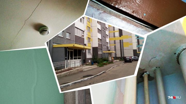 Это не потолок: жители челябинских новостроек отсудили крупные суммы за недоделки в квартирах