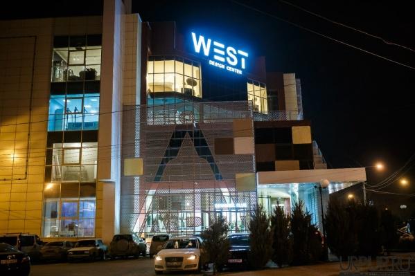Торговый центр West